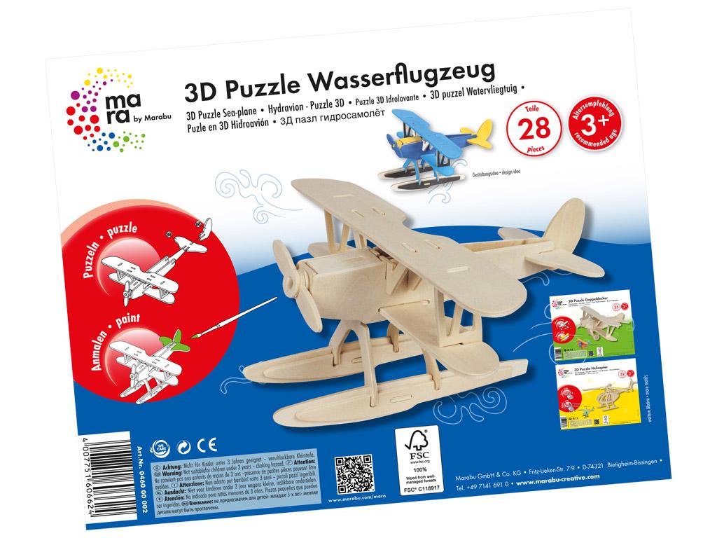 3D dėlionė mediniai Marabu Kids Hydroplane 28 dalys