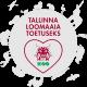 Tallinna Loomaaia toetuseks